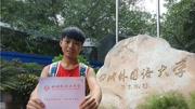 励志!小哥用英语送外卖被四川外国语大学录取