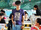 全城高考 主题曲《快乐的时光》by谭杰希