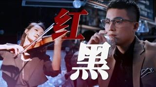 【陌生的恋人】悬疑爱情剧永远这么让人上头!