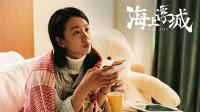 """""""人生冷暖"""" 版预告:邬君梅杨皓宇同框飙戏"""