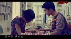 全球热恋 插曲MV《Say Goodbye》