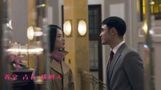 纽约纽约 主题曲MV《潇洒走一回》(演唱:徐佳莹)