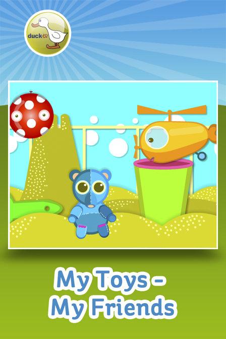 我的玩具世界