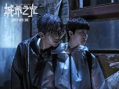 """《心理罪之城市之光》神探预告 """"白发""""邓超舍命缉凶"""