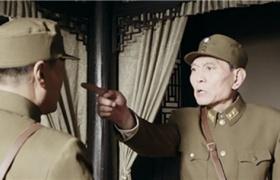 【太行山上】第18集预告-多年兄弟情遭背叛