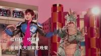 """《变身》爆笑特辑 陈柏霖揭秘""""2B超人养成记"""""""