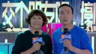 《向前一步是幸福》:所有嘉宾在最后一期节目希望顾朝阳能回来