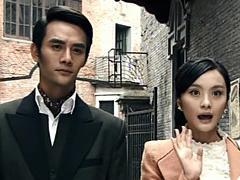 新神探联盟-17:李秘书被抓获被审问
