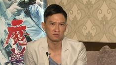 魔警 专访林超贤+张家辉+吴彦祖