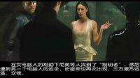 《黑客帝国2:重装上阵》剧透截图