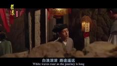花漾 中元节片段