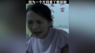 养母得癌症去S,小登哭的撕心裂肺 #唐山大地震  #张国立