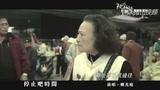 《亲爱的奶奶》姚光庭演唱 宣传曲 《停止吧时间》