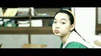 武林女大学生MV