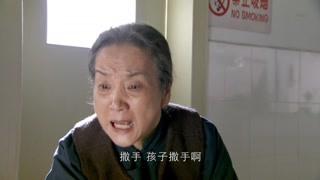 剧场第15集精彩片段1532777962240