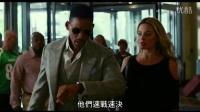 《焦点》台湾版中文预告片 2015年2月27日骗很大