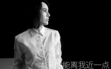《罗曼蒂克消亡史》片尾曲 尚雯婕遇见左小祖咒