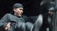 《太极2》中国功夫对阵西洋科技