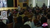 毕业作品(北京首映 电影发布会)
