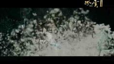 风云Ⅱ 合唱版宣传曲MV
