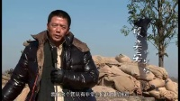 """《白鹿原》首发制作特辑 揭秘""""中国式欲望"""""""