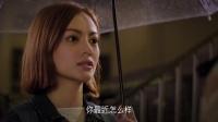 《恋爱之瘾》 马志威真诚求和 岑日珈感动紧相拥