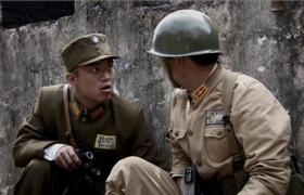 【二十四道拐】第17集预告-马寨国军合作抗日