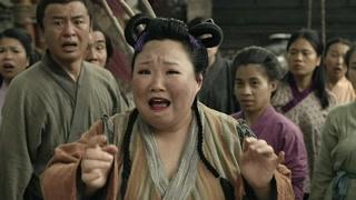 张三丰炼丹爆炸被人泼豆腐