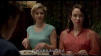 布鲁克林2-拜访准男友家人餐桌笑料不断