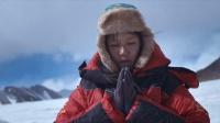 《藏北秘岭:重返无人区》  饶子君选择止步 思念父亲感慨万千