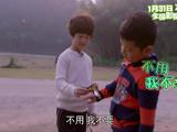 《爸爸去哪儿》七日4.67亿创多项纪录 广州五侠花絮发布