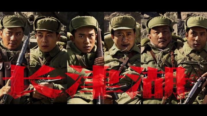 长津湖 花絮7:超长特辑 (中文字幕)