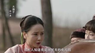 天下粮田第10集精彩片段1525467024754