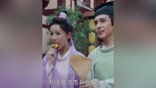 两位仙子游历人间,吃喝玩乐样样精通 #香蜜沉沉烬如霜 #杨紫 #邓伦