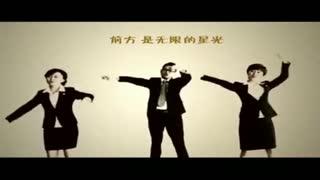 幼儿园中班手语视频《勇往直前》 手语舞教学