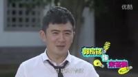刘芸郭家铭戏中真喝对酒谈心《再见我们的十年》拍摄特辑