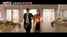 21克拉 菜场rapper片段