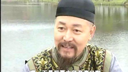 九岁县太爷