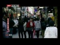 林师傅在首尔第29集抢先看01