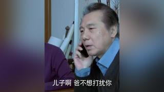 老妈为见儿子假装有病,不料被儿子一眼识破 #北京青年  #李晨