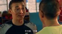 姜还是老的辣!拳王张家辉宝刀未老,打趴刘畊宏为爱徒撑腰!