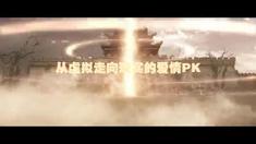 百万爱情宝贝 剧场版预告片