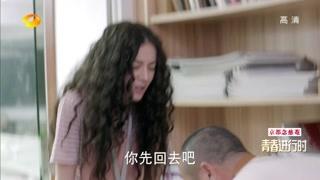 漂亮的李慧珍第3集精彩片段1525775446067