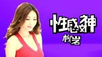 不二神探(三大女神合伙减压开心消暑)