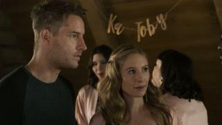 《我们这一天》凯特的新娘伴团都是哪路神仙呀 也太美了吧