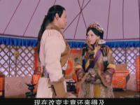山河恋之美人无泪-03预告