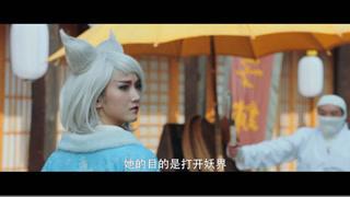 《狐闹干探2》先导预告