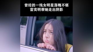 #克拉恋人 迪丽热巴太萌了吧