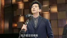 一句顶一万句 主题曲MV《你一言 我一语》(演唱:李健)