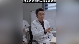 医生看出大妈腿脚问题没当回事,不料却是二次中风 #心术  #张嘉译